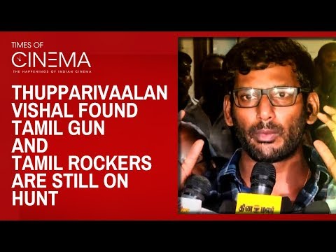Thupparivaalan Vishal Helped In Arrest Of Piracy Fame Tamil Gun Or Tamil Rockers? | TOC
