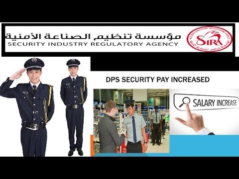 SIRA Dubai Security New Laws Change And Physical Training Program 2018