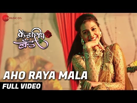 Aho Raha Mala - Friendship Band Marathi Movie HD Mp4 Video Song
