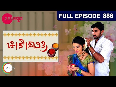 Chi Sow Savithri Episode 886 - November 11, 2013