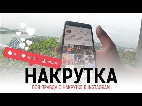 бонд марк марчелло инстаграм бондаренко фото
