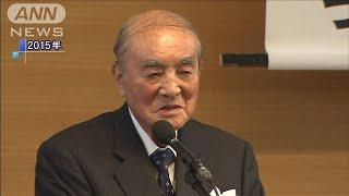 中曽根康弘元総理大臣が死去 101歳(19/11/29)