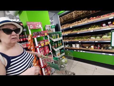 ЯЛТА-2020. Лучший супермаркет города. Наши покупки