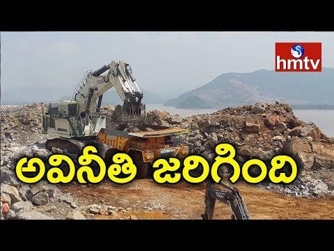 Corruption In Polavaram Project | Undavalli Arun Kumar | hmtv