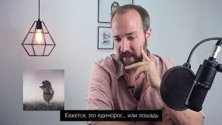 Иностранец смотрит советские мультики