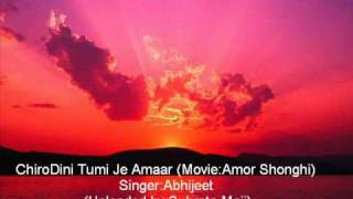 ChiroDini Tumi Je Amaar (Amor Shonghi) by Abhijeet.wmv