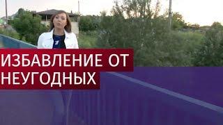 СБУ готовится выдворить журналистку Первого канала из Украины