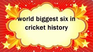 BIGGEST SIX IN CRICKET HISTORY FULL HD(SHAHID AFRIDI)