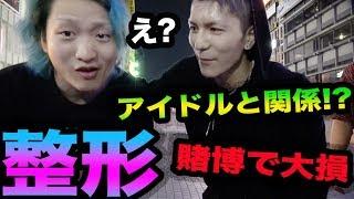 【レペゼン地球】大阪のヤンキー&パリピの大暴露 thumbnail