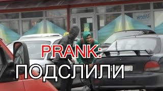 Сливаем бензин с машин ПРАНК! Stealing Peoples Gas Prank!