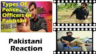 Pakistani React | Types Of Police Officers In Pakistan | Our Vines | Rakx Production