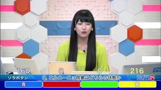 【エルニーニョ現象】ガチ天学科編44