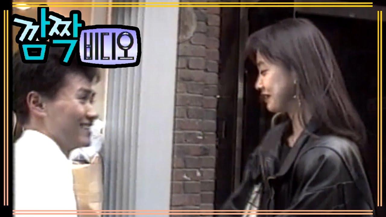 [30년전 몰래카메라] 90년대 초 미인 | 깜짝비디오 EP.4