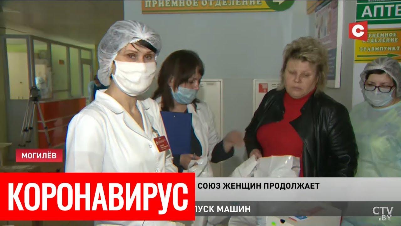 Коронавирус в Беларуси. Главное на сегодня (27.04). Минздрав призывает не собираться на кладбищах