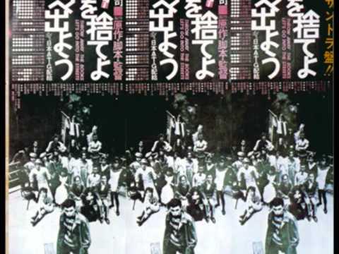 Tokyo Kid Brothers - フリーダム