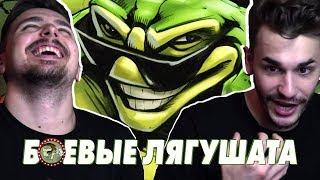 Battletoads: МУЛЬТ-ПИЛОТ (Опти и Юлик)
