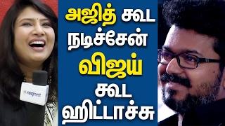 Actress Sangavi Speech About Vijay And Ajith In Kolanji Press Meet