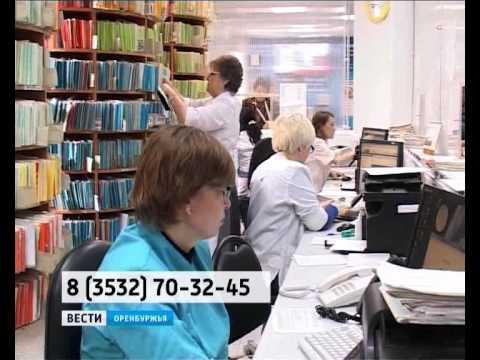Отвечают врачи: в Оренбурге работает горячая линия