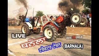 Dhanola (Barnala) Tractor Tochan Mukabala Live 28 September 2017/www.123Live.in