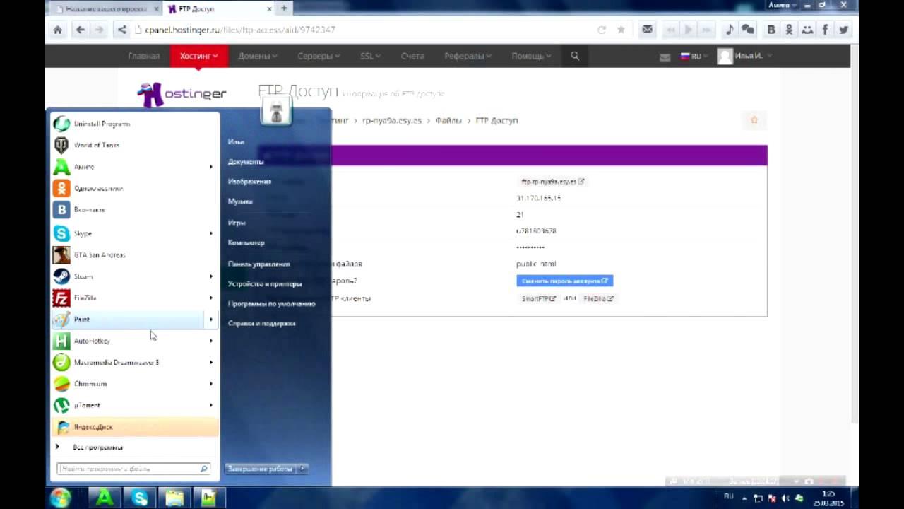 Как сделать сайт под сервер net создание сайтов