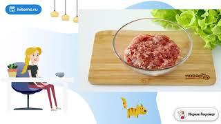 Бургеры с говядиной и сыром Видео домашняя рецепт