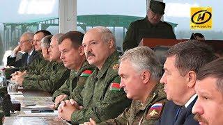 Александр Лукашенко оценил итоги учения «Запад 2017»