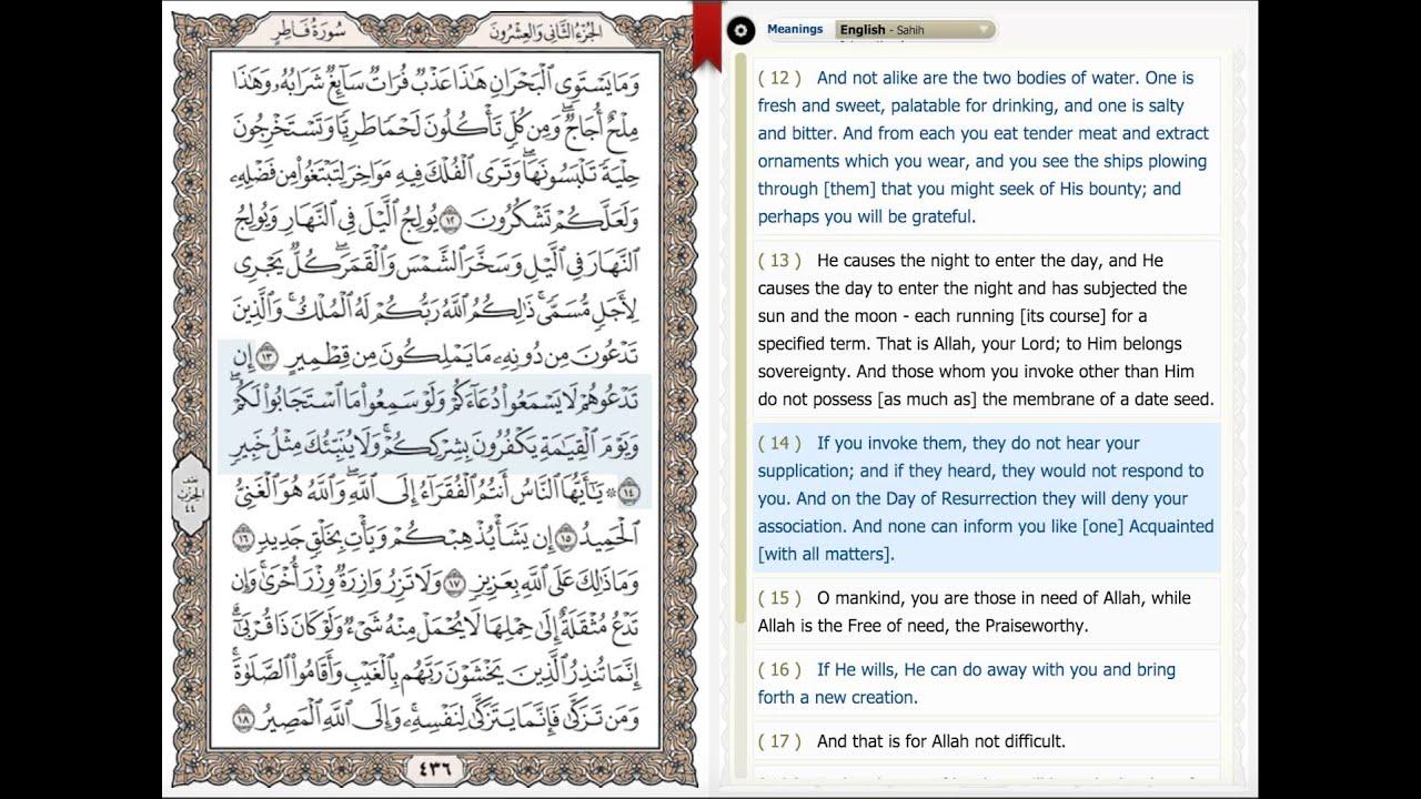 035 Surat Faatir - The Noble Qur'an (English translation) HD - (القرآن  الكريم (سورة فاطر