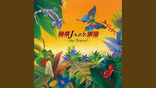 Provided to YouTube by JVCKENWOOD Victor Entertainment Corp. BESAME MUCHO · TROPICAL JAZZ BIG BAND TROPICAL JAZZ BIG BAND IX -Mas ...