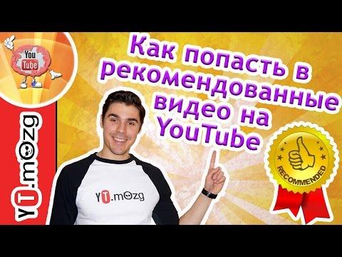 Youtube раскрутка сервисы