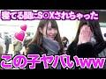 宮台真司『中学生からの愛の授業』ニコニコ動画生放送(第十回)