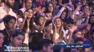 نسيم رايسي ومرتضى النجم- يا عسل ودنيا الوله- البرايم 3 ستار اكاديمي 11