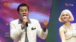 가요는즐거워 (104회) 장민욱 (정든사람아) 가요tv (울산시)