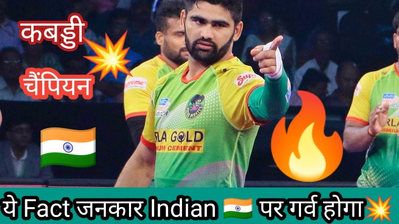 ये Fact जानकर आप Indian 🇮🇳 पर गर्व होगा 🤔 #shorts video # a2 amazing😍
