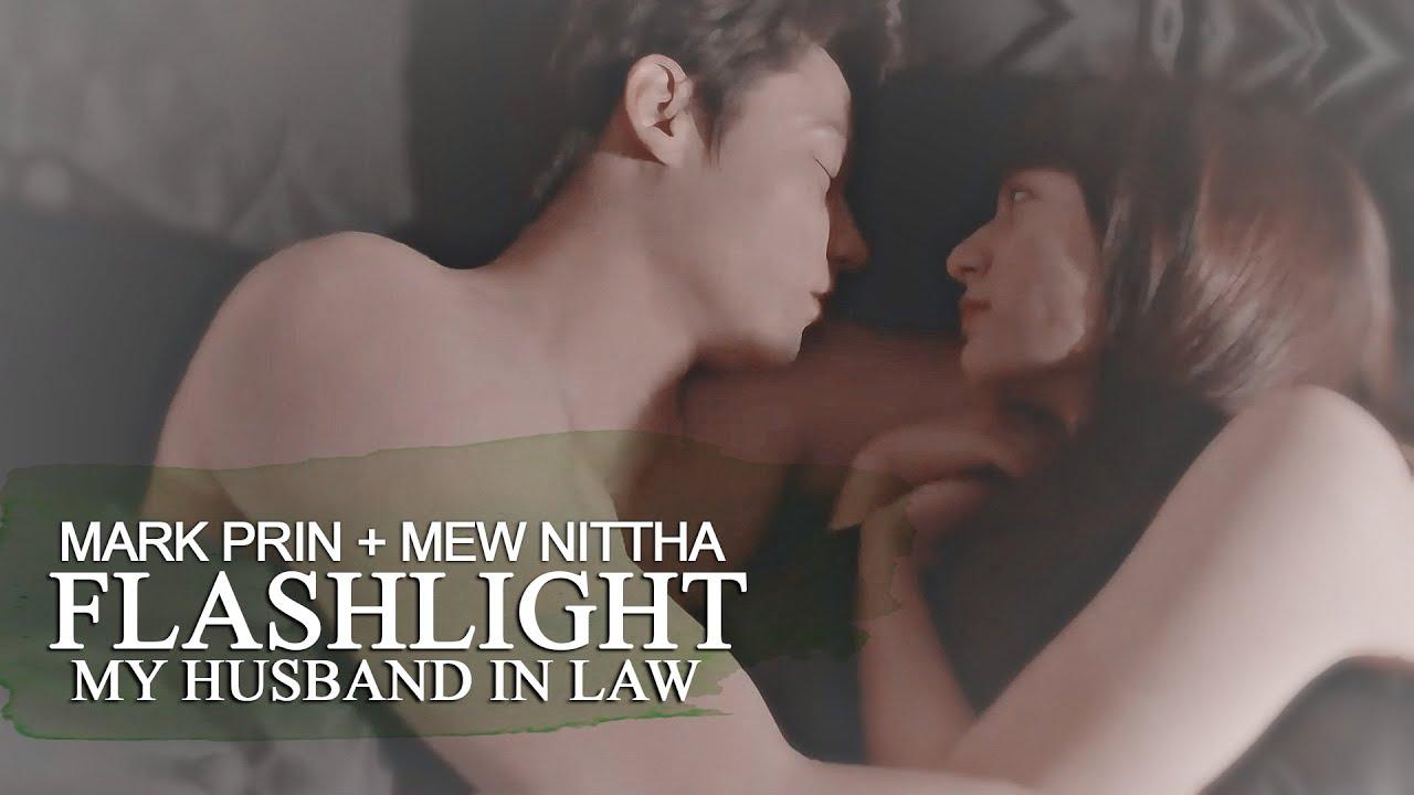 Muey + Thien: Flashlight (My Husband in Law, อกเกือบหักแอบรักคุณสามี)