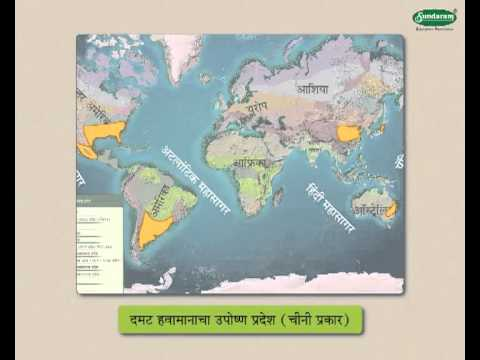 E class 6th geography chap2 marathi medium youtube gumiabroncs Gallery