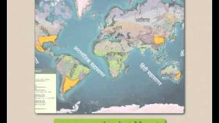 e-class | 6th Geography | Chap#2 | Marathi Medium