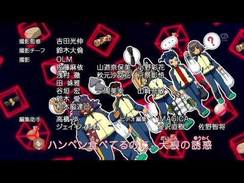 Inazuma Eleven GO ending 4 Seishun Oden
