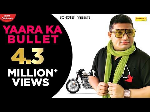 Yaara Ka Bullet | Raju Punjabi | VR Bros | Haryanvi DJ Song | New Haryanvi Song 2018 | Haryanvi Song