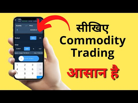 Commodity Trading Kaise Kare in Hindi - Commodity Trading for Beginners - Zerodha Kite App