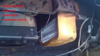 Замена радиатора печки ГАЗ 3110