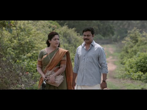 Pinneyum Official Trailer |Adoor Gopalakrishnan|Dileep|Kavya