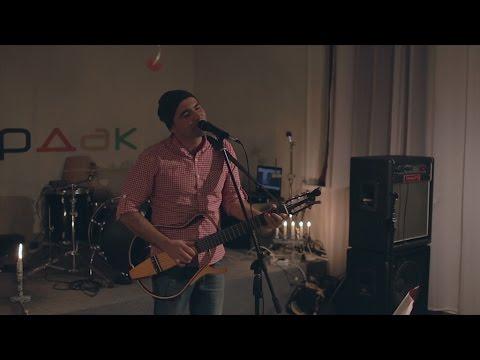 Смотреть клип Саша Моцарт - Пчела | Bazilik Live онлайн бесплатно в качестве