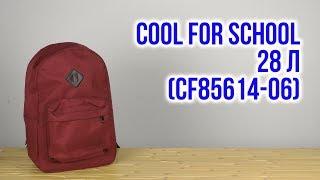 Розпакування Cool For School для дівчинки 43 х 32 х 20 см 28 л Бордовий CF85614-06