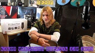 видео Микрофоны: динамический и конденсаторный микрофон