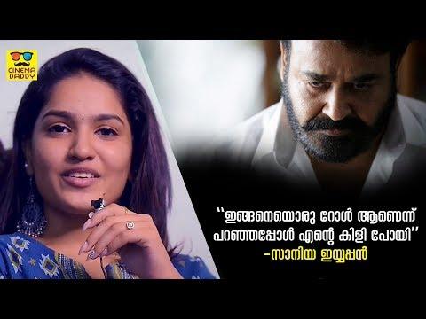 Saniya Iyappan Talks About Lucifer #LTalks | Mohanlal | Prithviraj Sukumaran | Manju Warrier
