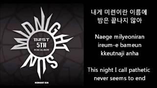 [B2ST-BEAST] Midnight (Hangul-Romanized-English Sub) Lyrics