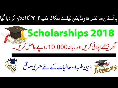 Pakistan Science Foundation Scholarships 2018 !! Apply Here