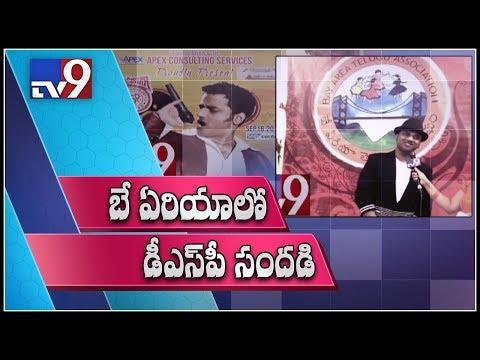 Devi Sri Prasad Live concert in Bay Area - TV9
