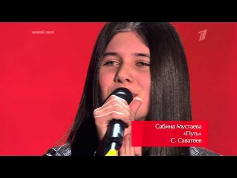 Сабина Мустаева. \