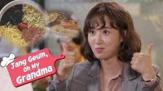 Yu Ri's Pork Belly & Royal Kalguksu Mukbang! [Jang Geum, Oh My Grandma Ep 1]